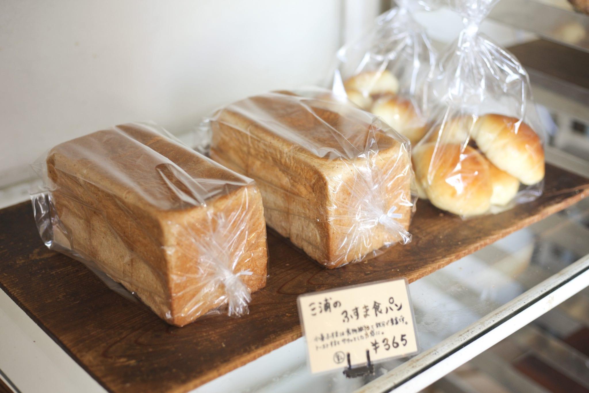 三浦パン屋充麦03