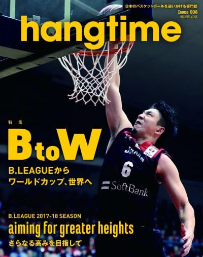 hangtime  Issue.006