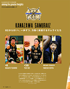 hangtime_006_p43-64_tokushu2.indd