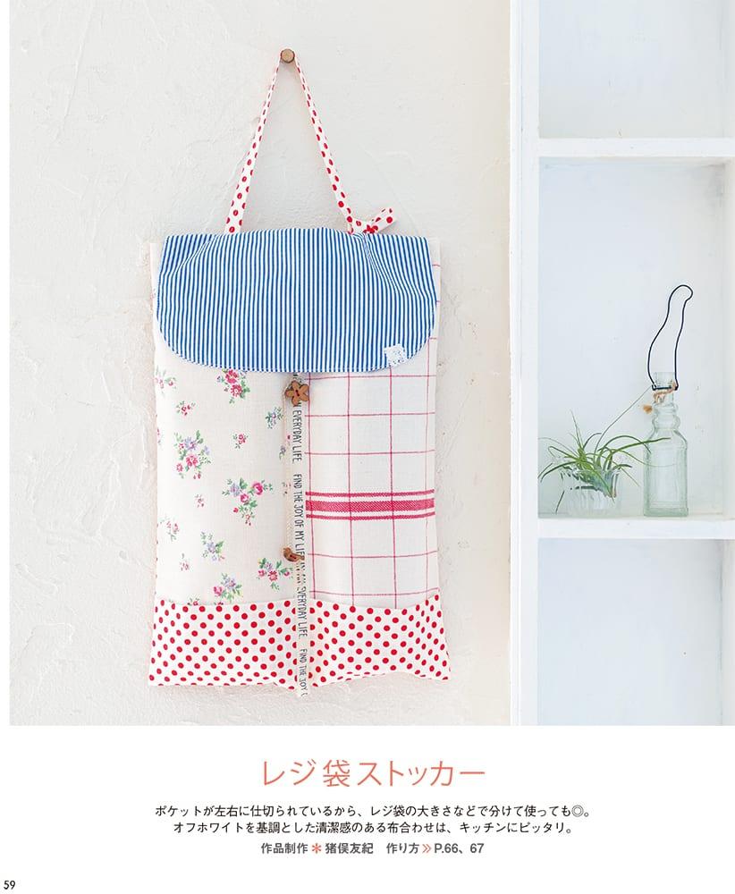 58-63_キッチン雑貨_高根.indd