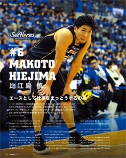 hangtime_007_p06-31_tokushu-23