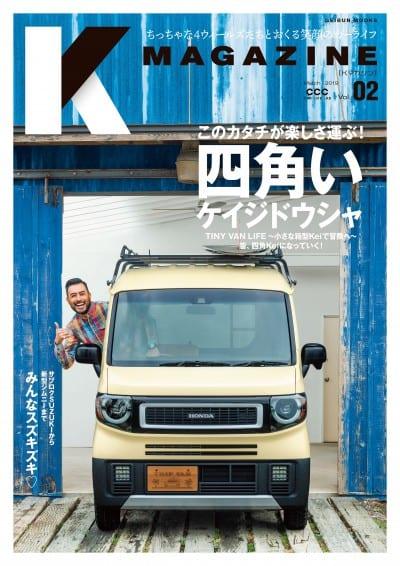 K MAGAZINE Vol.2