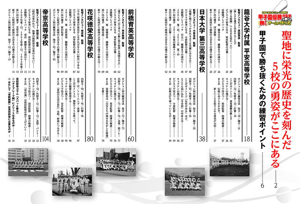 p002-017-口絵-OT419-下版.indd