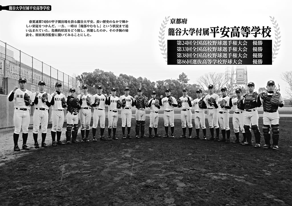 p018-037_平安-NISTTOT419-下版.indd
