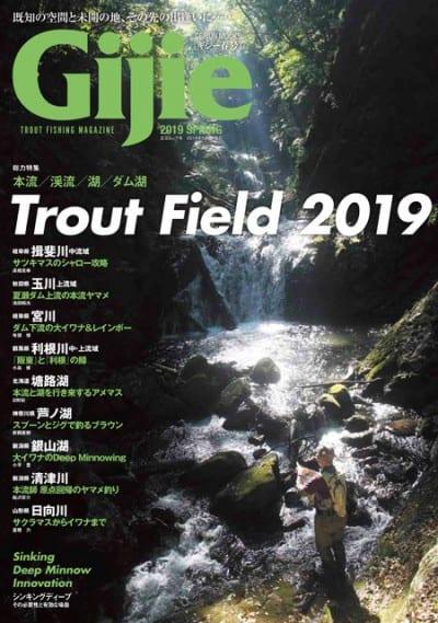 Gijie 2019春号
