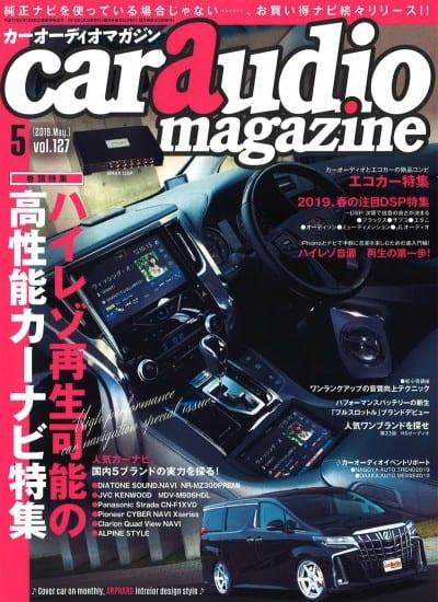car audio magazine 2019年5月号