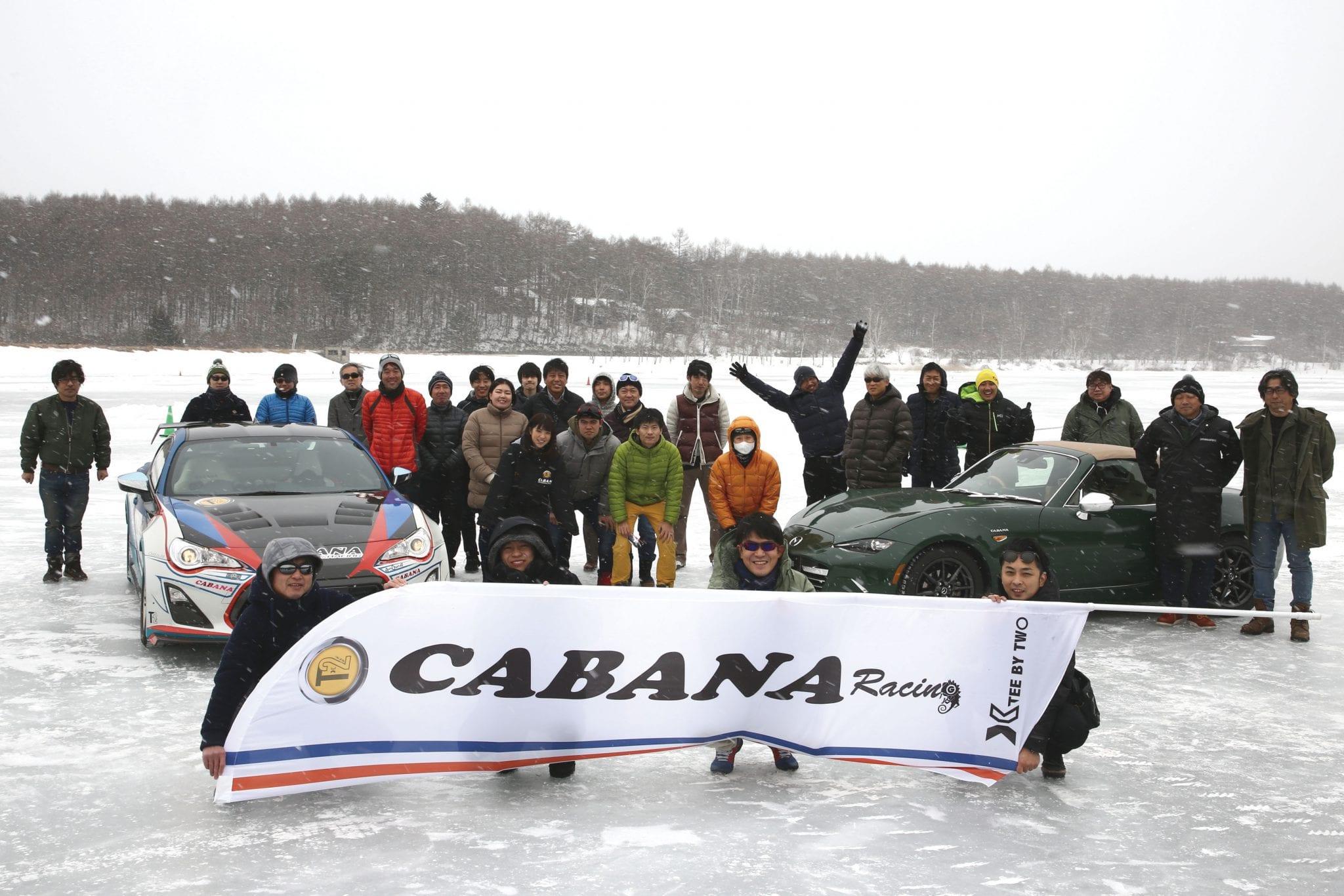 cabana_snow01