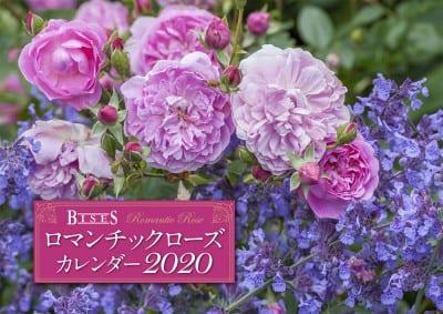 BISES(ビズ)ロマンチックローズカレンダー2020