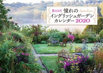 BISES(ビズ)憧れのイングリッシュガーデンカレンダー2020