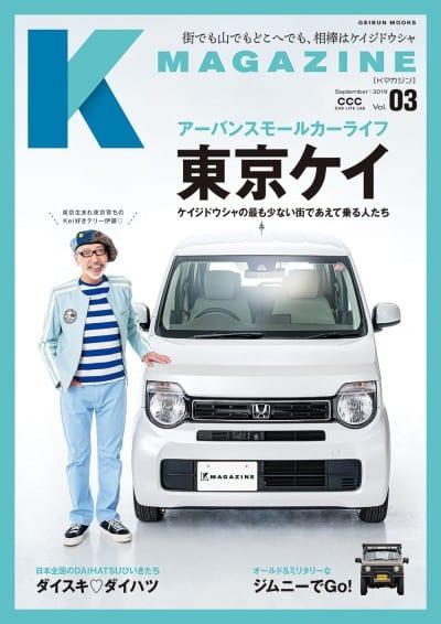 K MAGAZINE Vol.3