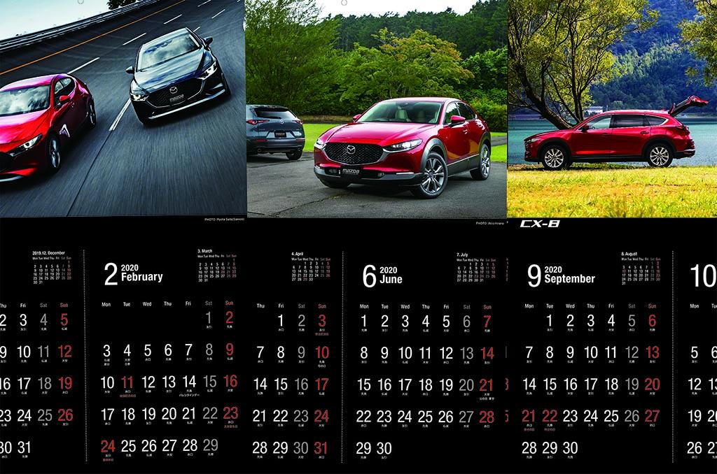 Calendarsample02s