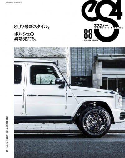 eS4 No.88