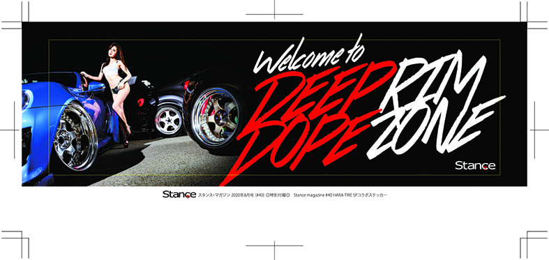 Stance40_sticker_01_out
