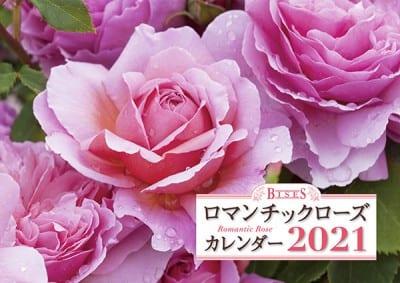 BISES(ビズ)ロマンチックローズカレンダー2021