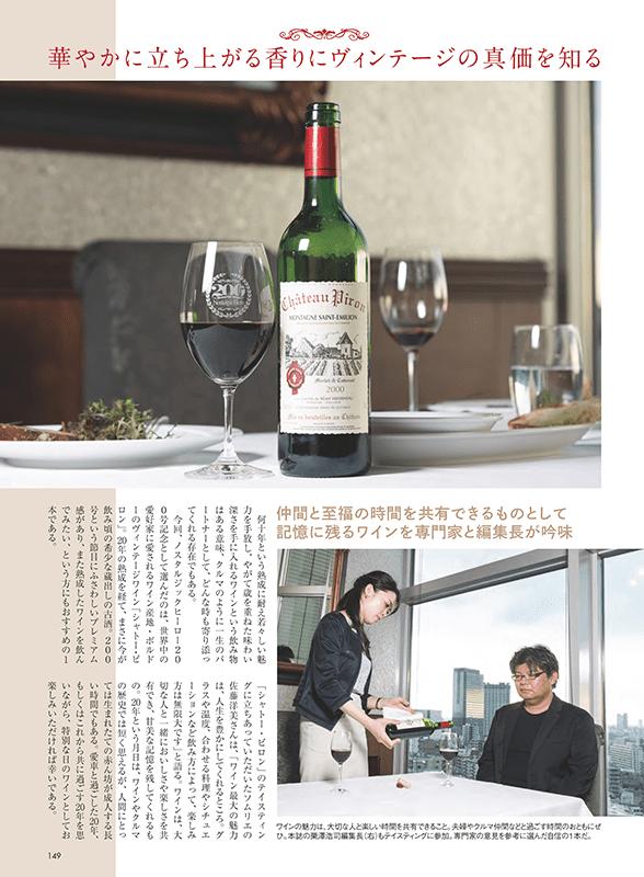 wine200_02